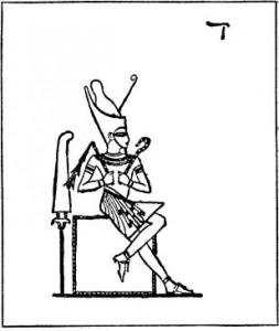 04_Der Pharao. Gesetz. Wille