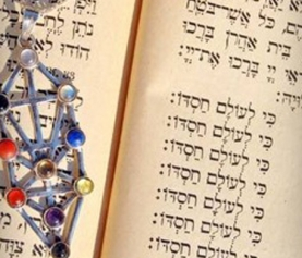 Der Meisterschlüssel der Kabbalah